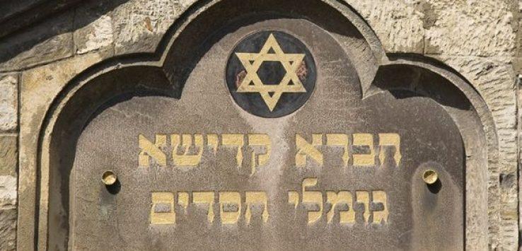 A estrela de David em um monumento do bairro judeu de Praga